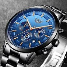 LIGE reloj deportivo para hombre, de cuarzo, de negocios, de acero, resistente al agua, Masculino