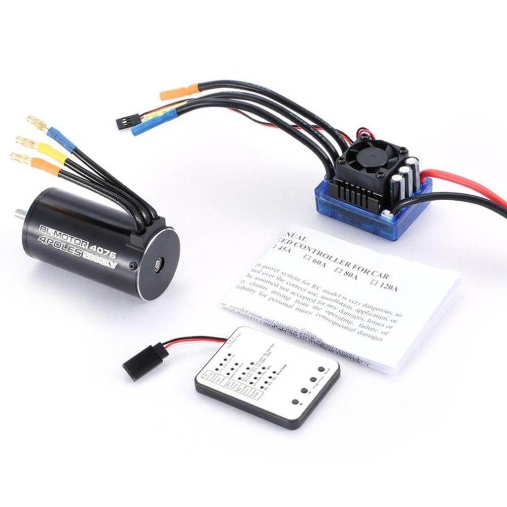 Rc 4076 2000KV 4 極センサレスブラシレスモーター 120A ESC led プログラミングカードコンボセットのため 1/8 Rc カートラック  グループ上の おもちゃ & ホビー からの パーツ & アクセサリー の中 1