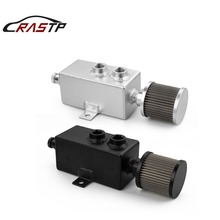 RASTP - 1L Universal Car Aluminum Oil Catch Tank Silver Black Fuel Tanks with Breather & Filter Drain Tap 1LT Baffled RS-OCC010
