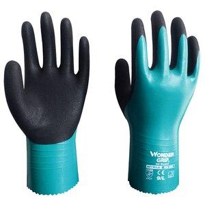 Водонепроницаемые защитные перчатки, 2 пары, 100% нейлон, с нитрилом, полностью смоченные, маслостойкие, рабочие перчатки
