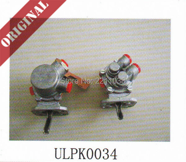 Linde forklift part ULPK0034 Lift pump used on 352 diesel truck H35 H40 H45Linde forklift part ULPK0034 Lift pump used on 352 diesel truck H35 H40 H45