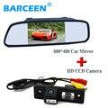 """Retrovisor do carro da câmera à prova d' água 170 ângulo + 5 """"estacionamento monitor espelho apto para CHEVROLET EPICA/LOVA/AVEO/CAPTIVA/CRUZE/LACETTI"""