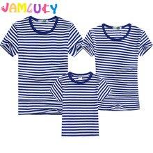 Летняя футболка; одежда для семьи; футболка в морскую полоску для папы и сына; Семейный комплект; одинаковые комплекты для папы, мамы и дочки