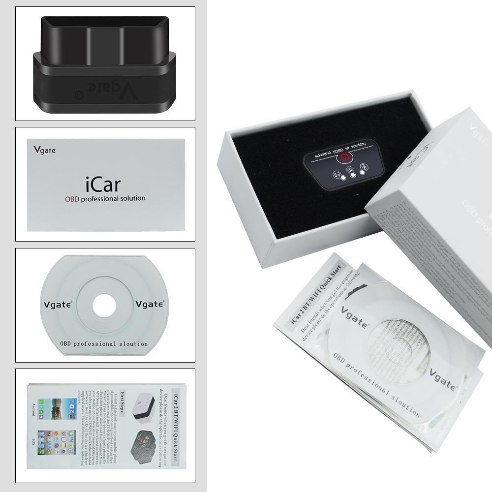 ICAR2 黑色 (1)