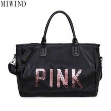 Miwind Водонепроницаемый Чемодан мешок большой Ёмкость Для женщин Путешествия Мужская тотализаторов сумка 2017 Для мужчин Дорожные сумки многофункциональная сумка TAS802