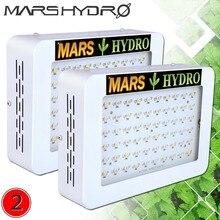 2 шт. Mars 300 полный светодио дный спектр светодиодные лампы для роста растений спецодежда медицинская комнатных гидро сад парниковых трав