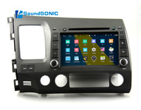 Для Honda для Civic 2006 2011 Android 4,4 автомобильный DVD GPS, видеоплеер Мультимедиа Навигация стерео радио Bluetooth Rearview