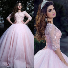 JaneVini Elegante Principessa Rosa Abito di Sfera Abiti stile Quinceanera Scoop Neck Appliques In Rilievo Arabia Arabo Vestito di Tulle Sweet 16 Partito(China)