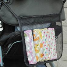 Pielucha dla niemowląt torba uniwersalna dla dzieci torba do wózka łóżeczko do przechowywania pieluchy Nappy przechowywania przedmiotów wygodne torba siatkowa tanie tanio Torby na pieluchy Poliester Pojedynczy pakiet Nie zamek (20 cm Max Długość 30 cm) Stałe NBD002 30cm 0 05kg insular