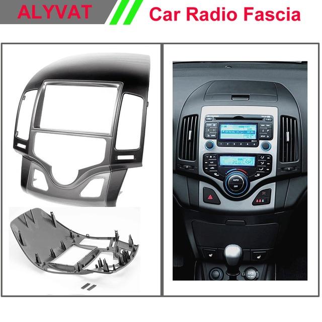 Car Stereo Kit Price