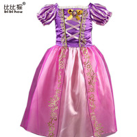 2015 New Summer Girls Dress Elsa Anna Cosplay Dress Princess Party Dress Children Clothing Baby Kids