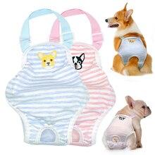 Милые физиологические штаны для домашних животных, нижнее белье для собак, одежда для собак, хлопковые подгузники для котов, трусики для женщин, собачий санитарный трусики, шорты