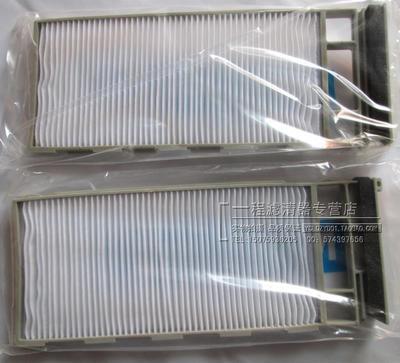 Filtro abitacolo per Nissan Cefiro A22/A33, per NISSAN PATROL GR II Wagon (Y61) 4.2 TD OEM: 2G030-70100 # Ft83