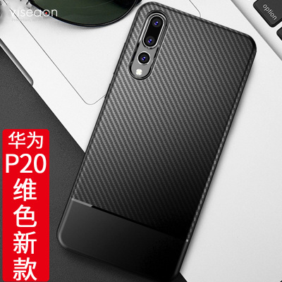 the latest 73284 f145d US $4.19 |For Huawei P20 P20Pro Case Soft Silicone Coque carbon fiber  Protective Back Cover cases for huawei p20 pro full cover shell-in Fitted  Cases ...