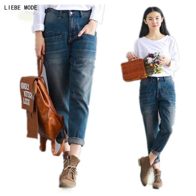Plus Size Boyfriend Jeans for Women Loose Denim Pants Capris Cotton Straight Mid Waist Womans Jeans Mujer XXXL
