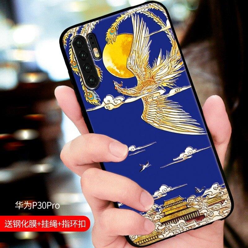P30 PRO Chinese Sayings Yu Yue Longmen Carps Jumping Dragon Gate Arts phone case For Huawei cover