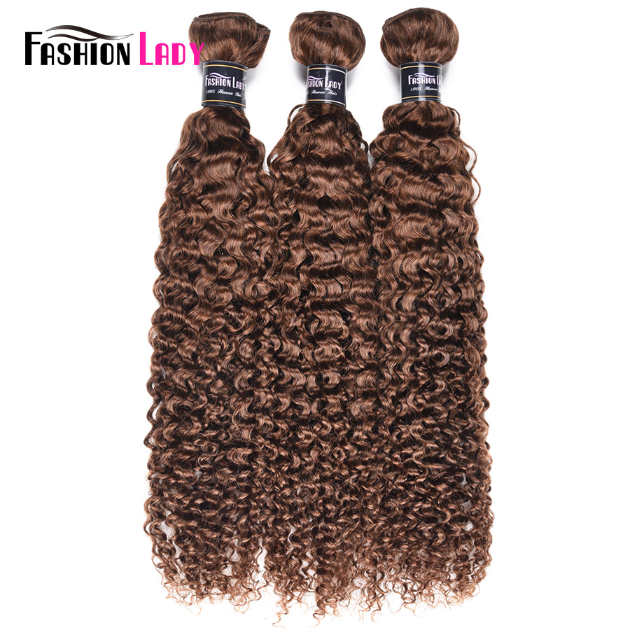 Fashion Lady Pre-Colored Brazilian Curly Human Hair Bundles 4# Medium Brown Bundles 3 Bundles Hair Extensions Non-remy ...