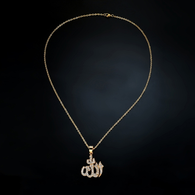 Arabic Muslim Womens Gold Rhinestone Islamic God Allah Pendant Necklace Jewelry