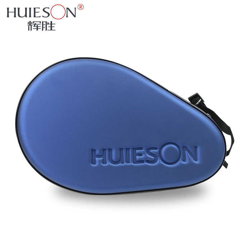 Huieson Professional Gourd Table Tennis Hard Case PU Waterproof Table Tennis Racket Bag Table Tennis Accessories