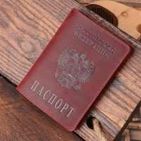 Hohe Qualität Aus Echtem Leder Reisepass Abdeckung für Russland Solide ID & Kreditkarte Halter Business Passport Fall Unisex Reise Fall