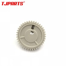 RC1 3324 RC1 3325 RC1 3324 000 RC1 3325 000 Upper Fuser Roller Gear Drive Gear Assembly 40T for HP 4200 4240 4250 4300 4350 4345