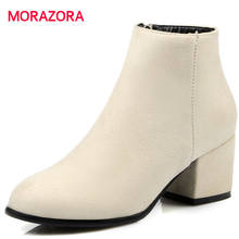 MORAZORA big size autumn winter short plush aipper ankle boots high heel suede leather boots round toe square heel shoes women(China)