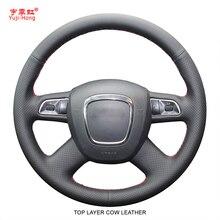 Yuji-Hong верхний слой из натуральной коровьей кожи Чехлы рулевого колеса автомобиля чехол для Audi A4 B7 B8 A6 C6 A8 2009 Q7 Q5(2008-2012) черный