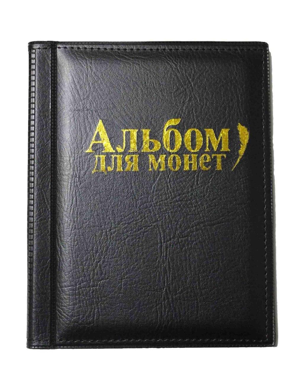 Livraison Gratuite Coin Album 10 Pages fit 250 Unités coin collection livre Grave police estampage à chaud défauts
