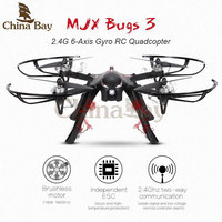 Professional Drone GW180 Quadcopter RC Helicopter Height Hold Mode With 4k 1080P Wifi HD Camera Can