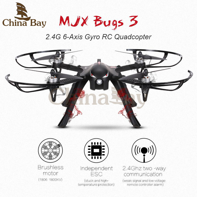 Professional Drone MJX Bugs 3 B3 Quadcopter Brushless RC Helicopter With 4k 1080P Wifi HD Camera