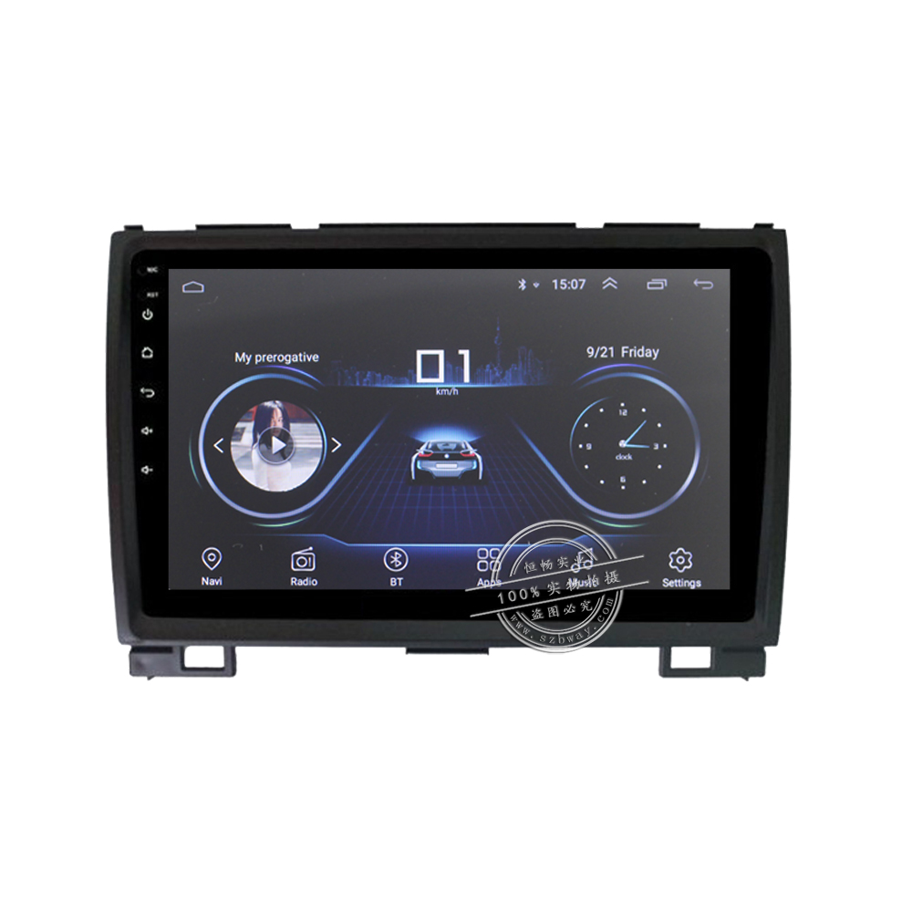 HANG XIAN 9 quot Quadcore Android 8 1 Car radio stereo for Haval Hover Greatwall Great walL 2009 2012 car dvd player GPS navigation in Car Multimedia Player from Automobiles amp Motorcycles