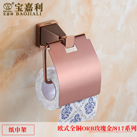 Paper Holders Solid Copper Antique Bronze Towel Paper Roll Holder Paper Rack Wall Bathroom Accessories Paper Tissue Holder Sj5