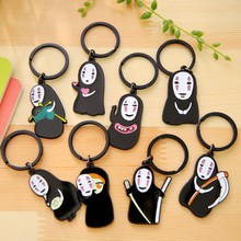 Free Shipping 1pcs 8cm South Korean Cute Cartoon Couple Keychain Action Figures With Keychain For Kids Gift Pendant Keychain