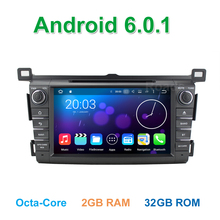 8 Octa Core Android 6.0.1 Car DVD Player for Toyota RAV4 RAV 4 2013 2014 2015 2016 with GPS BT WiFi Radio 2GB RAM PX5