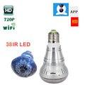 Wifi Bombilla forma Cámara P2P wifi cámara IP de Interior de la lámpara Cámara de vigilancia Micro 720 P Mini Inteligente 38LED HD de La Visión Nocturna CAM