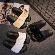 Новинка 2017 года женские удобные меховые тапочки домашняя обувь шерстяные тапочки домашняя обувь плоская подошва модные домашние тапочки pantoufle Femme