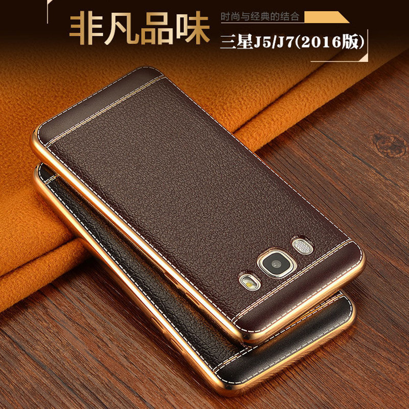 For Samsung Galaxy J J Case Bumper Leather Skin Soft TPU Phone