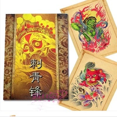 a4 tattoo book black sexy skull design sketch flash book tattoo flash sketchbook Chinese Style Tattoo Flash book Sketch 11 Ghost Skull KOI Cat Flower Kirin