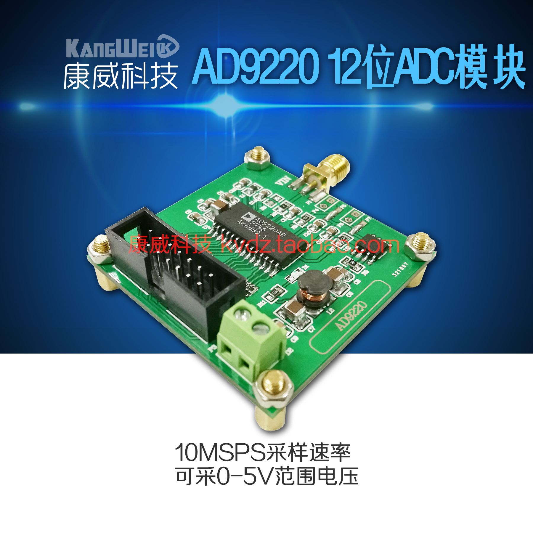 High speed AD data acquisition module AD9220 12 bit ADC module 10MSPS sampling rate free shipping 1pcs iso ad 02a u8 485 data acquisition 2 input channels isolated data acquisition module yf0617 relay