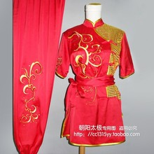 Customize Chinese wushu uniform Kungfu clothing Martial arts suit taolu clothes for men women girl boy children kids adults