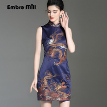 2018 Spring and Summer cheongsam dress vintage royal embroidery dragon sleeveless plus size floral slim party Qipao dress M-4XL