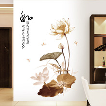 Chinese Style Lotus Flower Vinyl Wall Stickers Vintage Poster Home Decoration Wallpaper