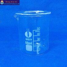 (12 unids/lote) Vaso de vidrio de 50 ml, suministros de laboratorio, vaso de laboratorio, vaso de calidad, boro alto material