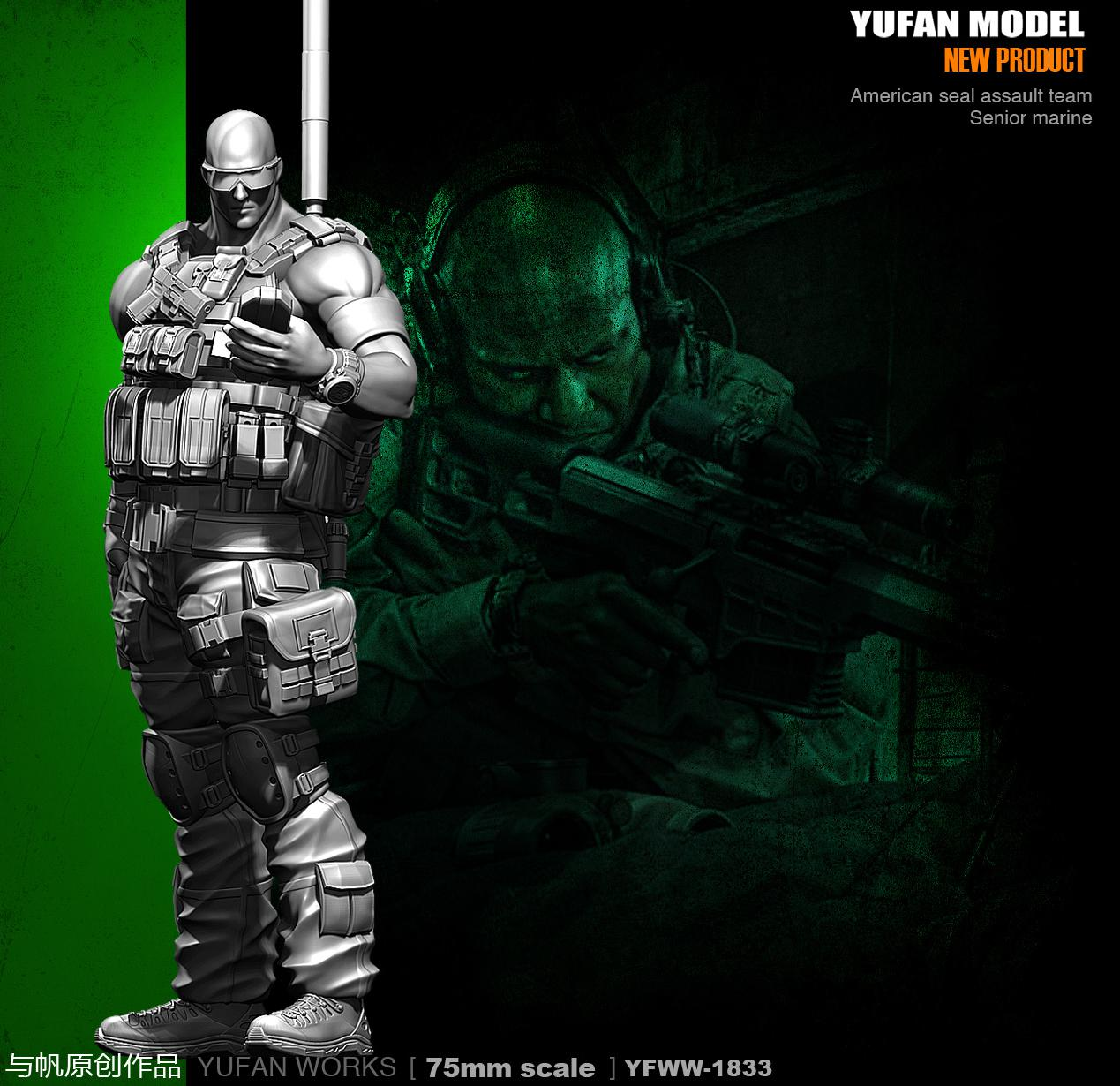 Yufan Model 1/35 Figure  Model Kit U.s. Sniper Resin Soldier YFWW35-1833