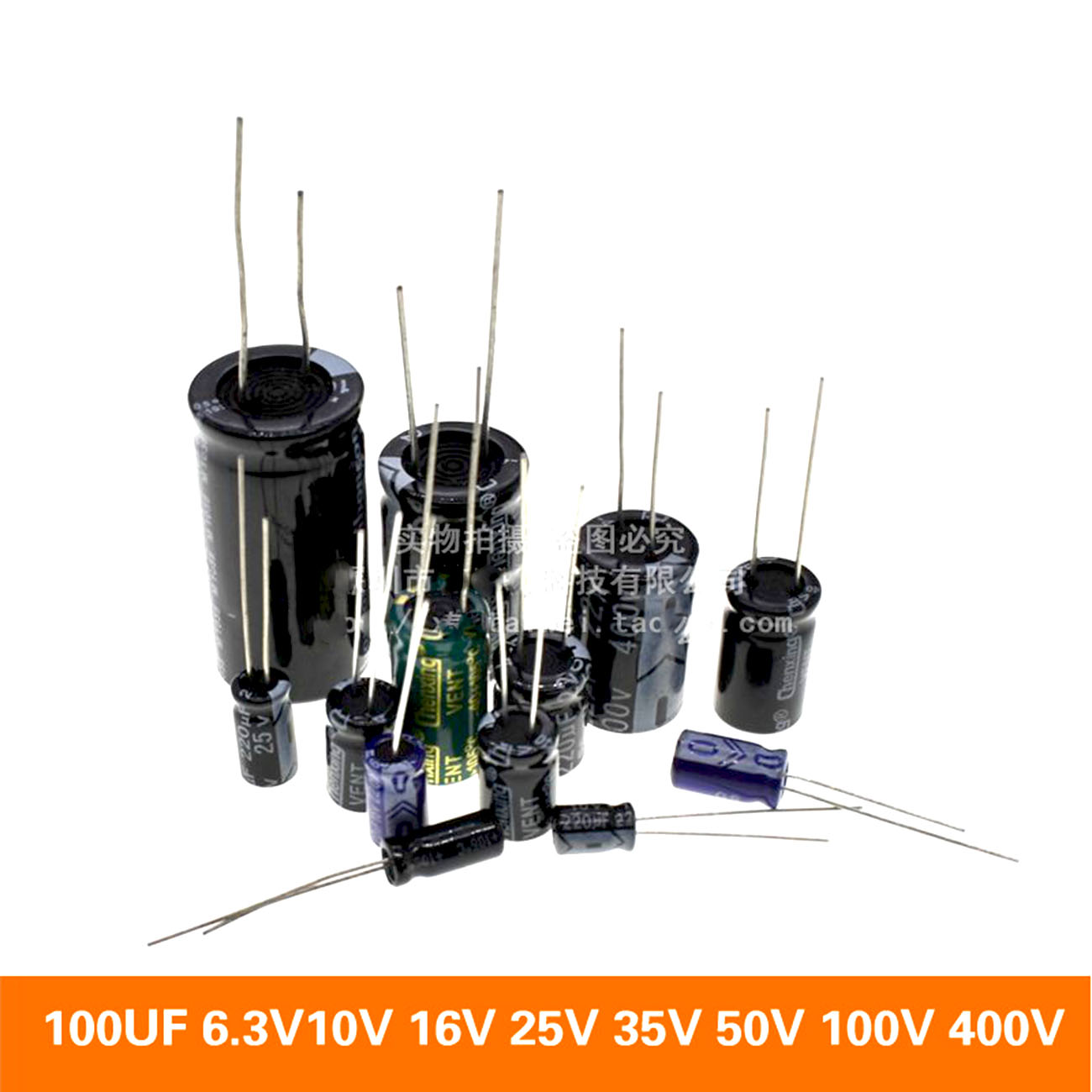 50V 6.8uF 10uF 22uF 33uF 47uF 100uF 220uF 330uF 470uF Electrolytic Capacitor