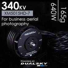 Dualsky XM5015HD-7 340KV pertanian perlindungan kamera drone multi-rotor disc motor udara logistik