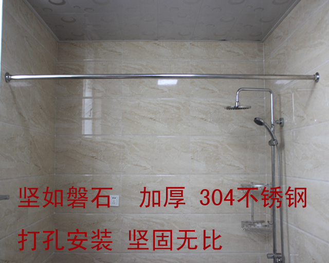 Straight Shower Curtain Rod Thick 304 Stainless Steel Toilet For Hanging Clothes