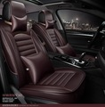 Para CITROEN C Quatre C Elysee C2 C3 C5 marca negro marrón cubierta delantera y trasera conjunto Completo cubre asiento de coche del cuero de coche asiento