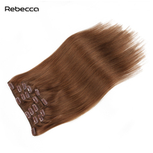 Rebecca Hair Color #10 Brazilian Remy Straight Hair Clip In Real Human Hair Extensions Double Weft 7 PCS 120g No Tangle