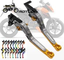 Для HONDA NC700S 2012-2013 аксессуары для мотоциклов тормозные рычаги сцепления